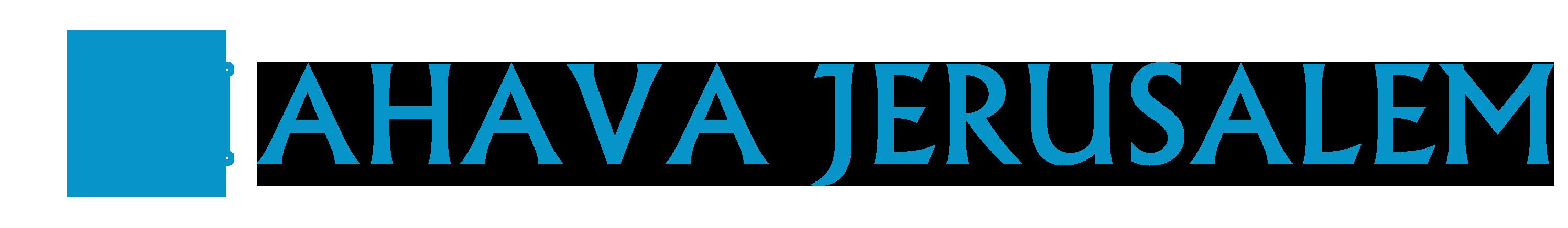 Ahava Jerusalem